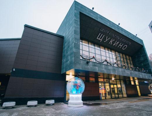Концертный зал московского продюсерского центра 13